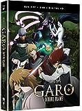 Garo The Movie: Divine Flame [Blu-ray]