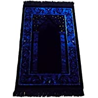 Muslim Turkish Velvet Prayer Rug SVT001 Islamic Sajadah Salat Carpet Musallah Janamaz House Decoration Eid Ramadan Gift (Blue)