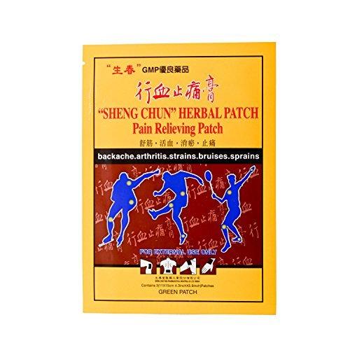 Sheng Chun Herbal Patch  3 Patches  1  By Sheng Chun