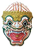 Thai Hanuman Khon Mask For Hanging The Wall Or Decoration (Fiberglass, height 9.5 x width 7.5 x depth 6 inch)