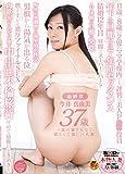 一点の曇りもなく凛として美しい人妻 今井 真由美 37歳 最終章 肉欲と共にこれからを探す中出し不倫旅行 せめて最後のときめきを [DVD]