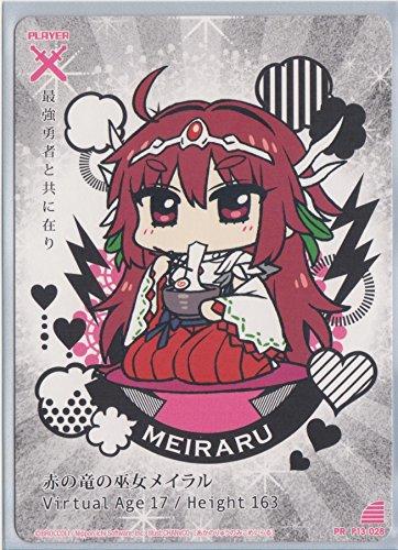 P13-028 [PR] : 赤の竜の巫女メイラル