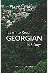 Learn to Read Georgian in 5 Days Paperback