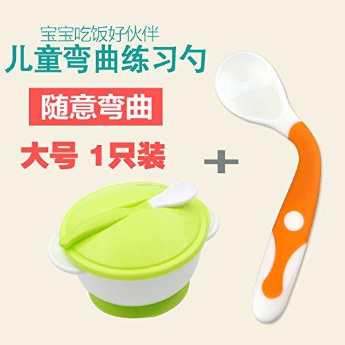 【メール便送料無料対応可】 Xing Lin子供のテーブルウェアセット2パックベビーベビースプーンスプーンテーブルウェアエルボトレーニングto bowl learn to B078RKR1GC eat子の練習学習のヘッド 6906981987542 1 sucker orange and sucker bowl B078RKR1GC, ピボット:02481aac --- beyonddefeat.com