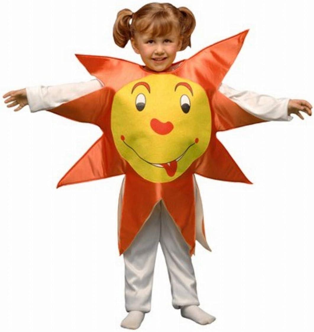 Disfraz de Sol Infantil (5-6 años): Amazon.es: Ropa y accesorios