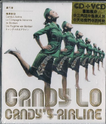 candys-airline-cd-vcd