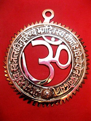 Handmade Aluminium Wall Hanging Good Luck Of Hindu Symbol For Home Decor Gift Items Sun On