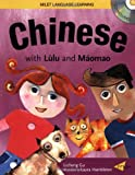 Chinese with Lulu and Maomao, Licheng Gu and Laura Hambleton, 1840595140