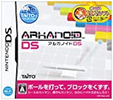 Arkanoid DS [Japan Import]
