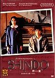 Shindo - Language: Japanese / Thai (Dvd All Zone) by Rika Narumi
