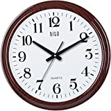 Cheap hito Modern Silent Wall Clock Non ticking 19 inch Excellent Accurate Sweep Movement Glass Cover, Decorative for Kitchen, Living Room, Bathroom, Bedroom, Office (19 inches, Wood)