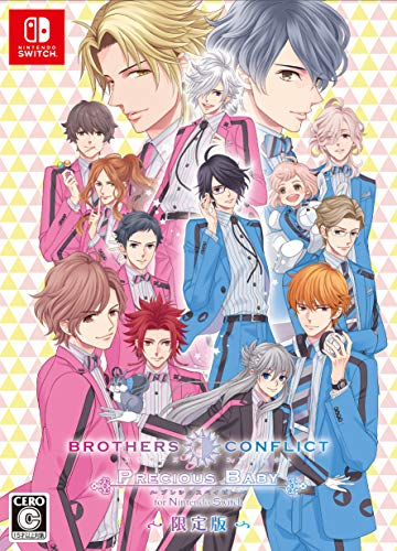 BROTHERS CONFLICT Precious Baby for Nintendo Switch [限定版]