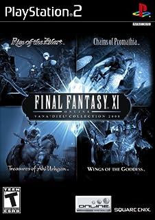 Amazon com: Final Fantasy XI: The Vana'diel Collection 2007 - PC