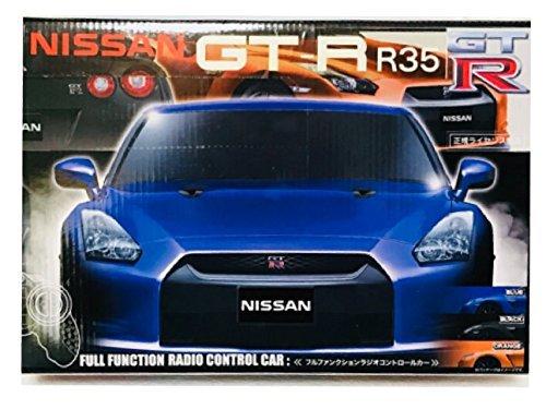 NISSAN GT-R R35 ラジコン 2種セット【青&オレンジ】