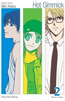Hot Gimmick, Vol. 2 (VIZBIG Edition) (Hot Gimmick VIZBIG Edition) by [Aihara, Miki]