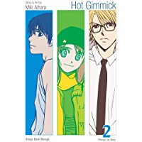 Hot Gimmick, Vol. 2 (VIZBIG Edition) (Hot Gimmick VIZBIG Edition)