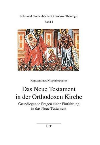 Das Neue Testament in der Orthodoxen Kirche: Grundlegende Fragen einer Einführung in das Neue Testament (Lehr- und Studienbücher Orthodoxe Theologie)
