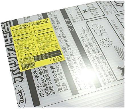 光 ポリカ中空ボード 乳白半透明 2枚入 4×450×900mm KTP940W-3-2