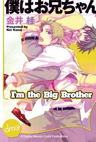 Yaoi Manga Ebook