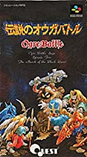 Ogre Battle: The March of the Black Queen (Japanese Import Video Game)