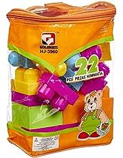 Gold Kids Building Blocks Set for Kids - 22 Pieces