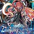 チュウニズム CHUNITHM サウンドトラックCD World Of Metaverse