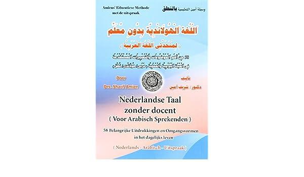 Amazoncom Nederlandse Taal Zonder Docent Voor Arabisch
