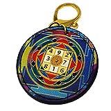 Feng Shui Sum-of-Ten Enhancer Amulet Keychain W3756