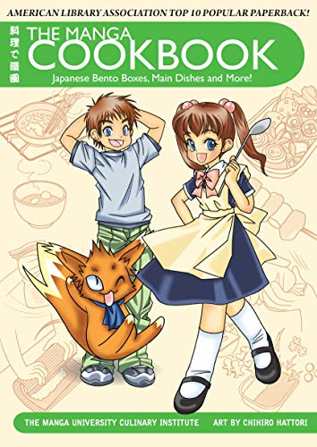 - The Manga Cookbook: Japanese Bento Boxes, Main Dishes and More!