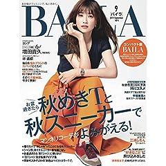 BAILA コンパクト版 表紙画像