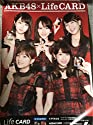 AKB48 ライフカード ポスター B2 会場限定 AKB48 × LIFE CARD 岡田奈々 柏木由紀 高橋朱里 小嶋真子 峯岸みなみ