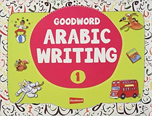 Amazon in: Buy Goodword Arabic Writing Book 1 Book Online at Low