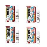 Kobayashi Sakamukea Liquid Bandage 10g 4 Pack (10 g)