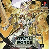 Spectral Force [Limited Edition] [Japan Import]