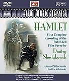 Hamlet [DVD-AUDIO]
