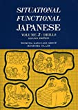 Situational Functional Japanese Vol. 3 : Drills, Tsukuba Language Group, 4893582976