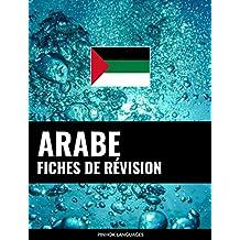 Fiches de révision en arabe: 800 fiches de révision essentielles arabe-français et français-arabe (French Edition)