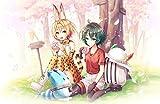 TT283 Kemono Friends Playmats Yugioh MTG Pokemon Vanguard Anime Gaming Mats