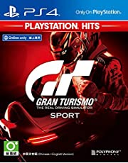 Gran Turismo Sport PlayStation Hits - VR - PlayStation 4