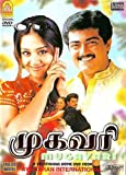 Mugavari - (DVD/Tamil Film/Tamil Cinema/Indian Regional Cinema/Romance)