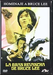 La Gran Revancha De Bruce Lee [DVD]