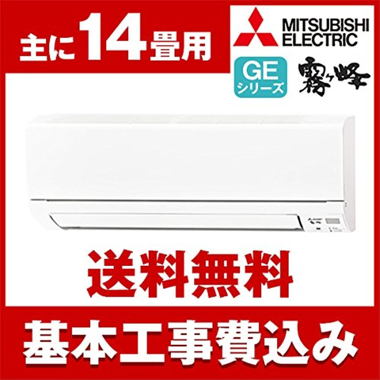 預言者リファインファックスパナソニック ルームエアコン 冷房時おもに8畳用 単相100V クリスタルホワイト 《2015年モデル EXシリーズ》 CS-255CEX-W