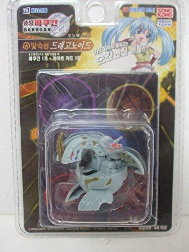 sega-toys-bakugan-spin-master-gray-dragonoid-gray-color-with-card