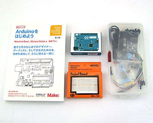 Arduinoをはじめよう「Arduino&書籍&部品セット」   B01AL9G3V4