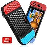 Nintendo Switch ニンテンドースイッチ ケース Aokeou 収納バッグ 大容量 ニンテンドー スイッチ専用バッグ 20枚カード収納 防塵 耐衝撃 全面保護 (赤&青)