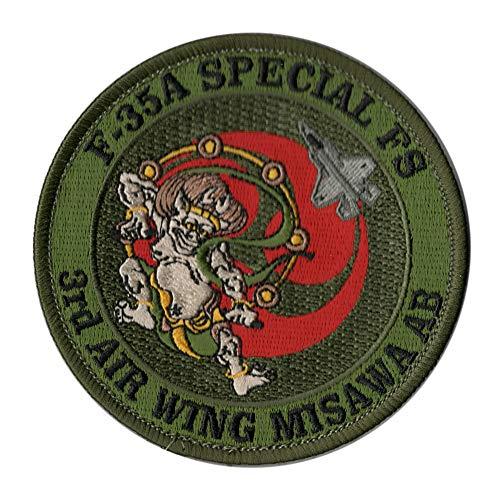 航空自衛隊 空自 パッチ ワッペン 三沢基地自衛隊グッズ F-35A 雷神 SPECIAL FS ワッペン パッチ