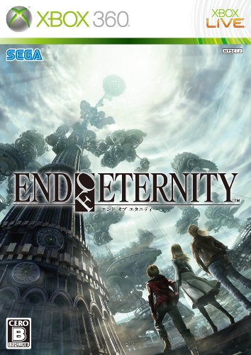 End of Eternity [Japan Import]