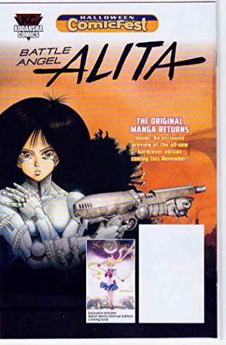 Battle Angel Alita Sailor Moon Eternal Edition Preview (2017) -