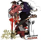 Samurai Champloo Original Soundtrack by Various Artists