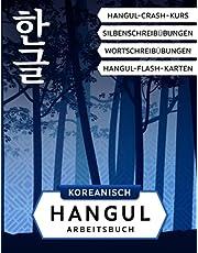 Koreanisch Hangul Arbeitsbuch: Koreanisches Alphabet für Anfänger: Hangul Crashkurs, Silben und Wörter Schreibübungen und ausgeschnittene Flash-Karten